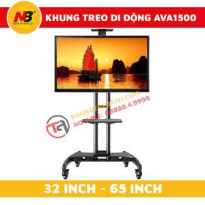 Khung Treo Tivi Nhập Khẩu Di Động NB-AVA1500-60-1P-1